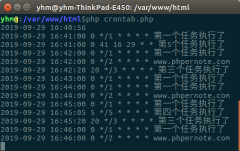 使用 php 实现类似 linux crontab 的定时任务功能,支持秒级定时任务